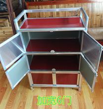 铝合金柜餐边柜碗柜酒柜茶水柜碗橱储物小柜子简易橱柜厨房卧室柜